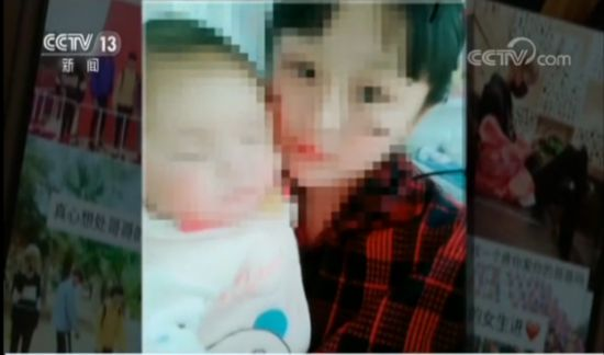 A screenshot from an online video of a teen mother with her baby. [File photo: cctv.com]
