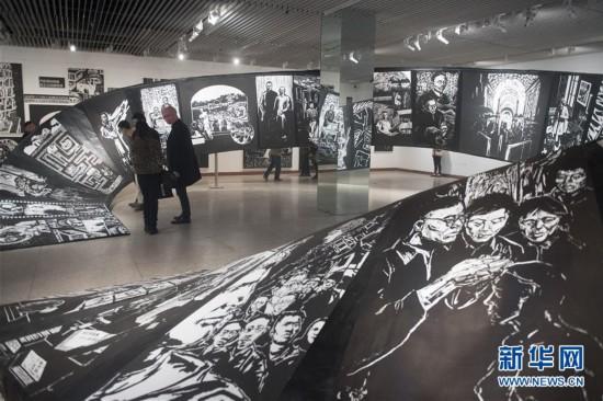 (文化)(2)中国美术学院建校九十周年特展在杭州举行
