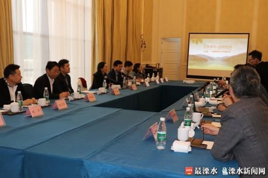 民革中央调研部在南京溧水调研康养产业