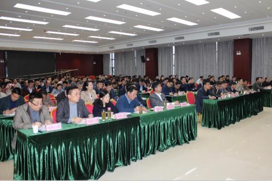 徽建工集团公司举办第二期学习贯彻党的十九大