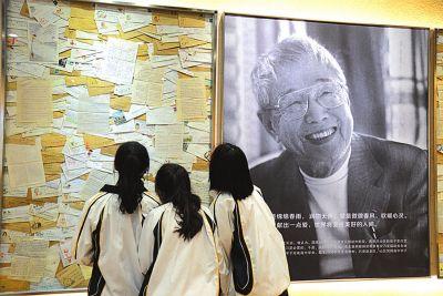 南安黄仲咸纪念馆开馆:10万封学子感谢信是他心中最大财富