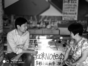 小米河南营销团队23名员工突遭解聘新零售之路坎坷前行