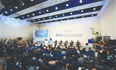 博鳌亚洲论坛2018年年会分为四大板块,安排60余场正式讨论