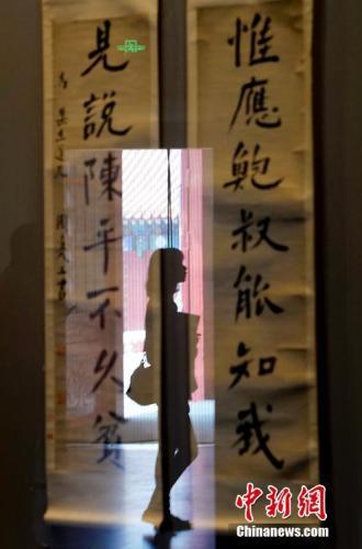 李白真迹现身张伯驹纪念展 这件国宝如何入藏故宫?