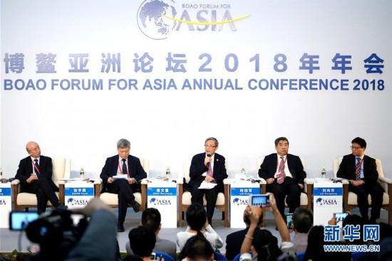 (XHDW)(1)博鳌亚洲论坛2018年会新闻发布会暨旗舰报告发布会举行