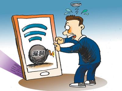 物联网迅猛发展安全隐患也如影相随 您家的路由器安全吗