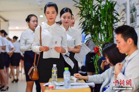 女大学生群体学术崛起 背后是平等的学术氛围