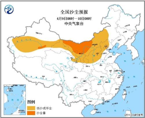 中央气象台发布沙尘暴蓝色预警:北京等地有浮尘