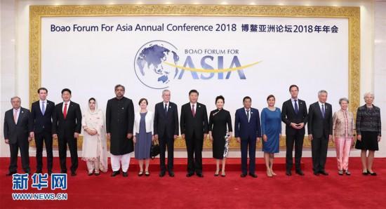 (时政)(2)习近平出席博鳌亚洲论坛2018年年会开幕式并发表主旨演讲