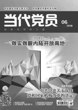 """党刊融合入""""深水区"""" 多样""""泳姿""""愈发自如"""