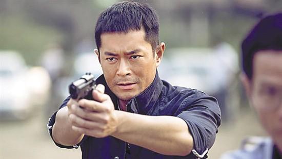 刘德华古天乐加盟《扫毒2》 应采儿为女主