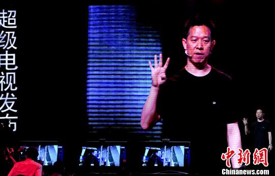 资料图:贾跃亭。<a target='_blank'  data-cke-saved-href='http://www.chinanews.com/' href='http://www.chinanews.com/' _fcksavedurl='http://www.chinanews.com/'><p  align=