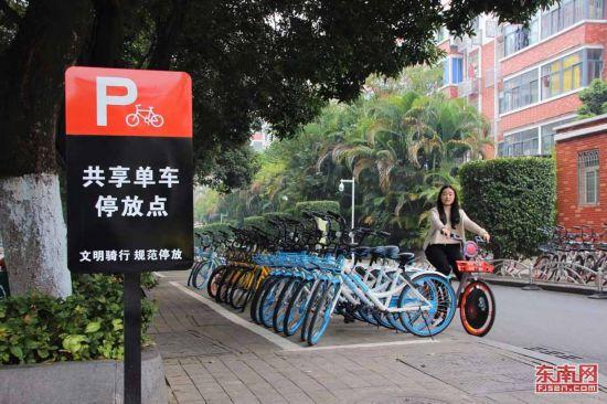 共享单车的漳州管理路径:三方合力 解决无序停放