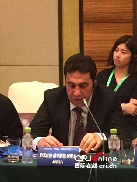 """阿富汗媒体人:媒体交流在推动亚洲合作及""""一带一路""""建设"""