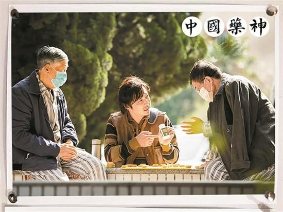 """《中国药神》将成暑期档""""猛药"""""""