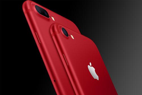 红色版iPhone8