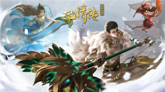 The biography of the qing and an innovation MMO game first test experience