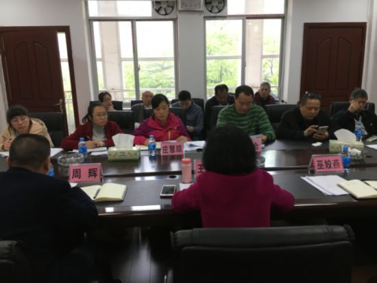桂林市法制办进行灵渠保护立法调研