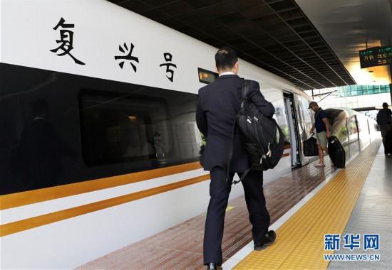 (经济)(9)4月10日起全国铁路实行新列车运行图