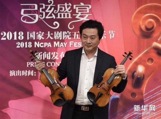 国家大剧院将迎来五月音乐节