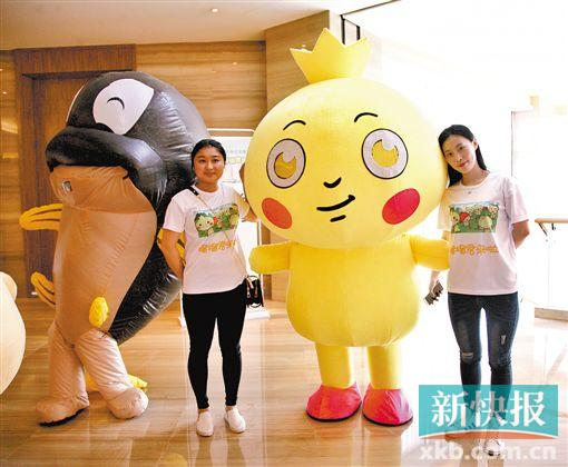 2018 Chinese cartoon image marketing conference held at huangpu