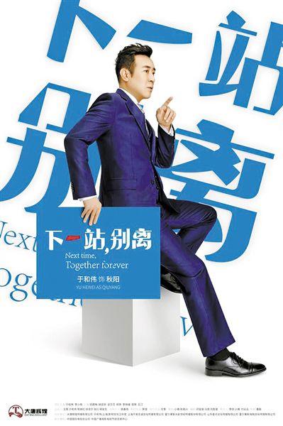 《阳光下的法庭》《北京女子图鉴》《下一站,别离》现实主义电视剧扎堆