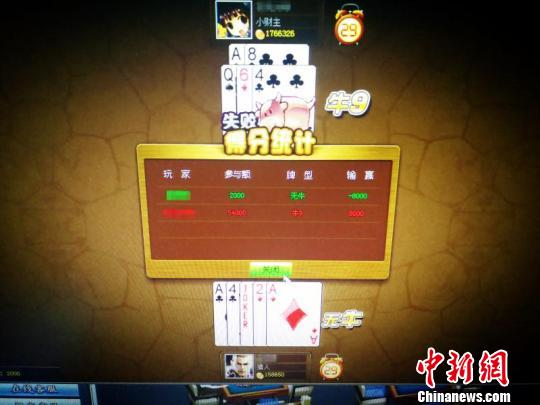 Zhejiang jinhua police uncovered a large APP network gambling case involving hundreds of millions
