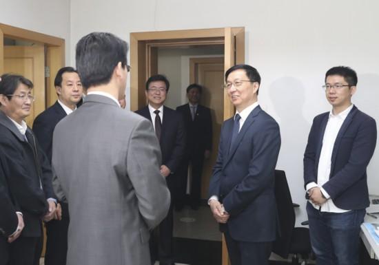 韩正出席自然资源部挂牌仪式