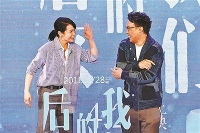 《后来的我们》发布主题曲 刘若英:陈奕迅的呼吸里都有感情