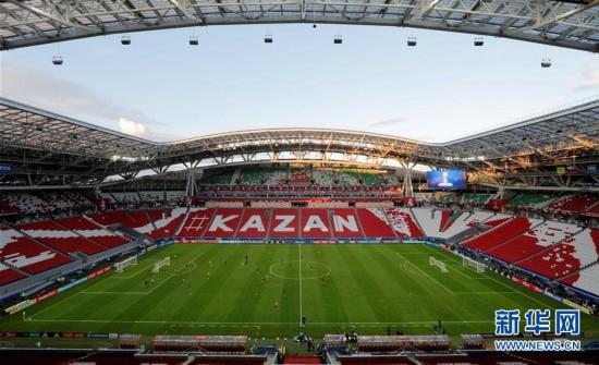 (体育・专题)(8)俄罗斯世界杯场馆巡礼(一)