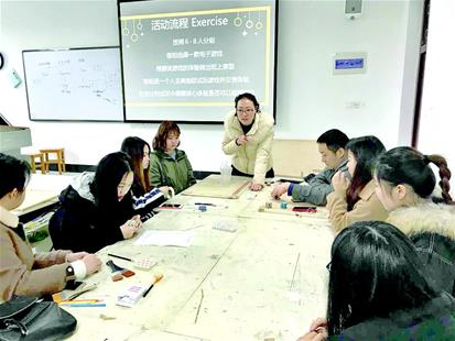 Wuhan is a popular college offers network game class
