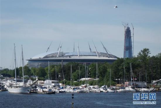 (体育・专题)(5)俄罗斯世界杯场馆巡礼(一)