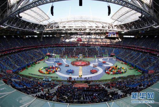 (体育・专题)(6)俄罗斯世界杯场馆巡礼(一)