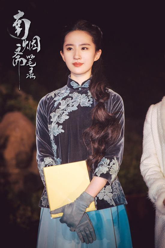 02刘亦菲