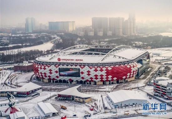 (体育・专题)(3)俄罗斯世界杯场馆巡礼(一)