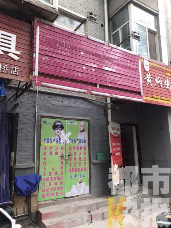 学校对面开成人用品店追踪:无证v学校已被查封宾馆潍坊情趣图片