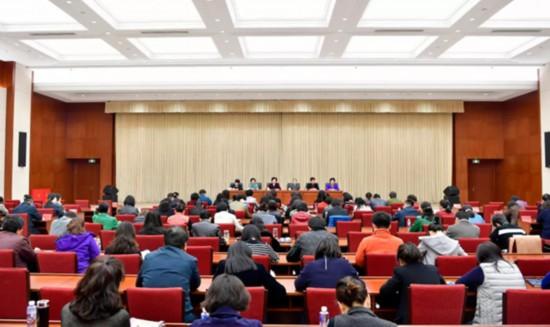 全国妇联召开传达学习全国两会精神干部大会