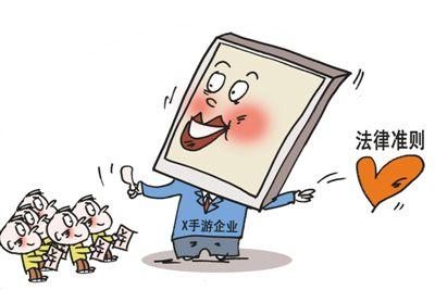 """""""三无网游"""" 顽疾待治"""