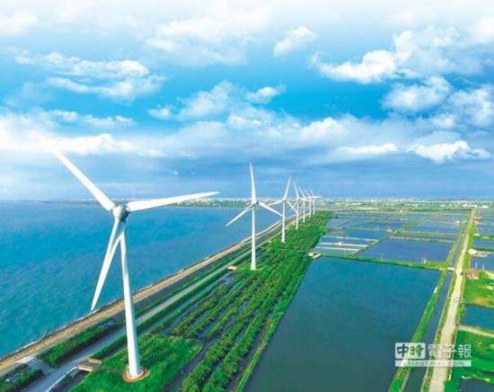 离岸风电高价签20年 业者批:下一代年轻人每年付千亿