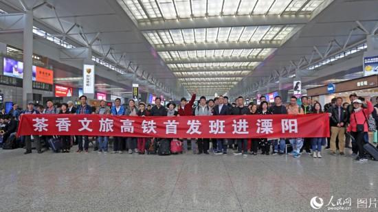 茶香文旅高铁首发车抵达江苏溧阳 游客体验采茶乐趣