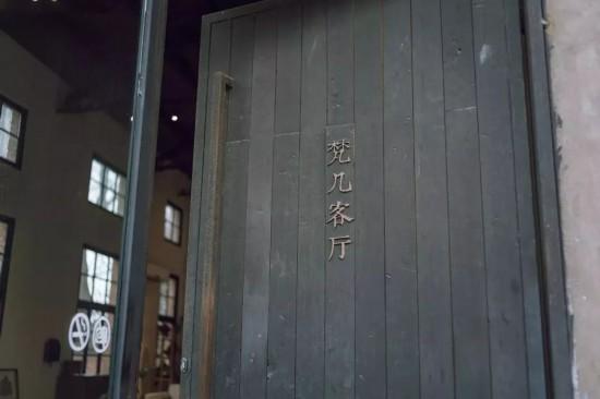 没去过杭州最酷的这7家店,别说你选过家具