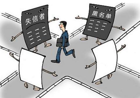 湖南省推进个人诚信体系建设 诚信成升学重要考量因素