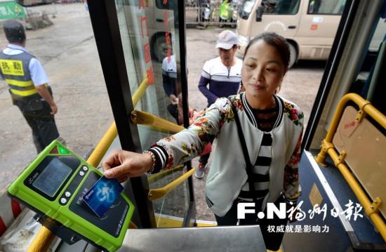 福州:多因素推动公交票制改革 听证会备选方案引关注