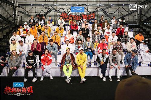 《热血街舞团》1v1PK裁减赛降生30强四位召集人艰巨决议