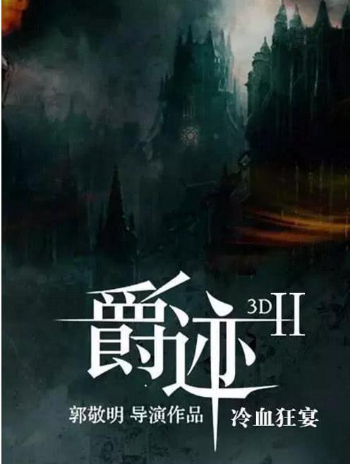 《战狼》《红海动作》后,尚有什么中国影戏值得等候?