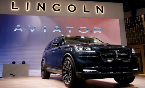 福特拟加大林肯在华生产 2022年前投产5款新车