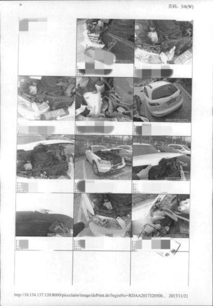 苏州二手豪车频发单车事故 牵出系列骗保案