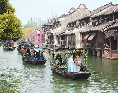 乌镇迎来江南水乡狂欢季