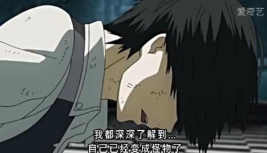 东京食尸鬼12集完结在线 东京食尸鬼第二季什么时候出