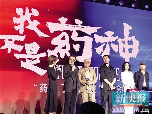 电影《中国药神》更名《我不是药神》